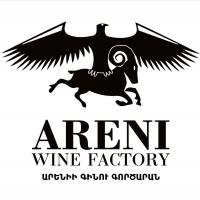 Аренийский Винный Завод (С 1994 Года)
