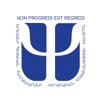 Երևանի Պետական Համալսարան (1995)